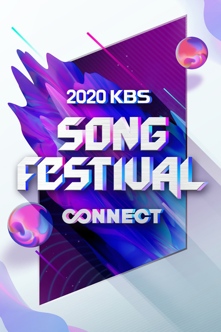 KBS Song Festival 2020 [Korea Movie]