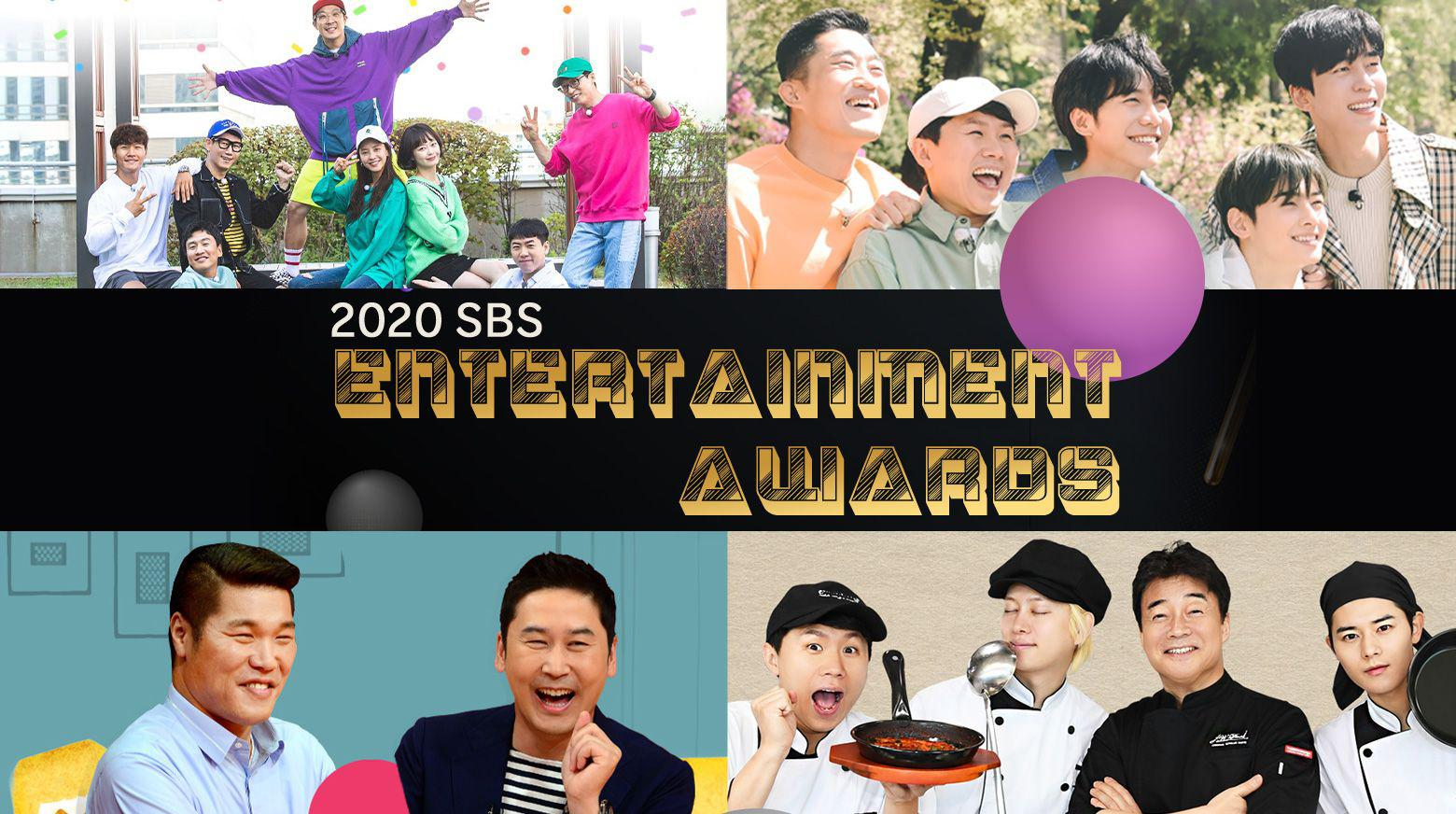 SBS Entertainment Awards 2020 [Korea Movie]