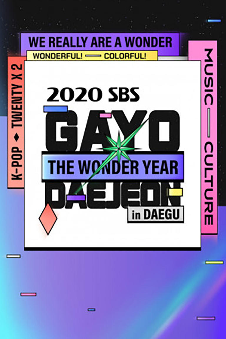 SBS Gayo Daejeon 2020 [Korea Movie]